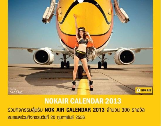 Nokair calendar 2013 cabin crew_2