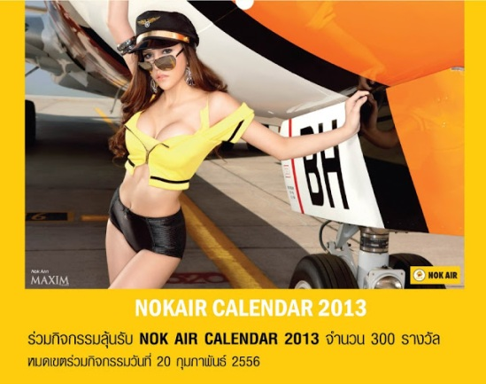 nok air,girl,calendar